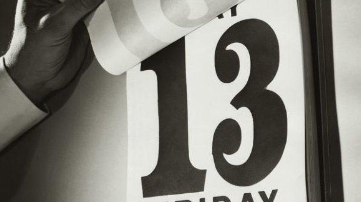 Пятница 13 - магически сильный день