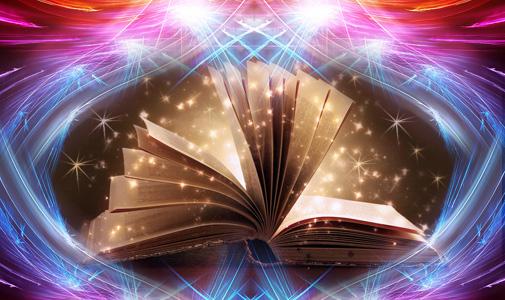 Гадание по Книге Судеб - древнй предсказатель