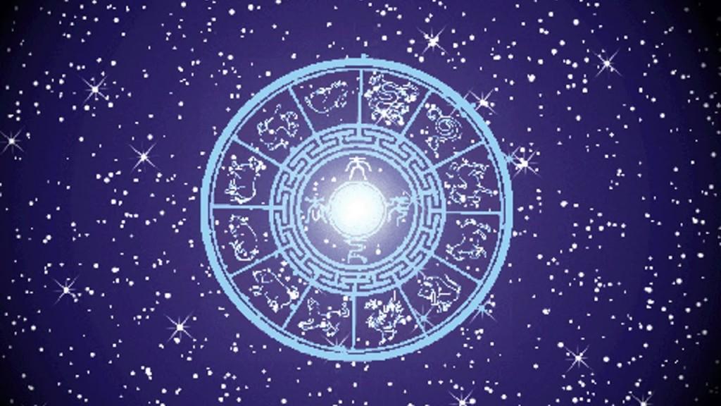 Персональный гороскоп - о чем рассказывают звезды