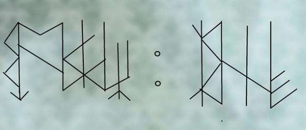 Руническая порча - противодействие одному из самых сильных видов магии
