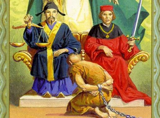 Справедливость Таро - мудрейшая карта Старших Арканов