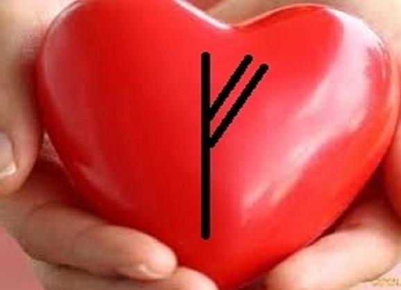 Руническая формула любви