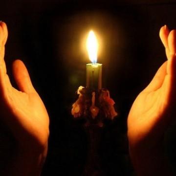 Ритуал «Отжиг негатива в этом воплощении»