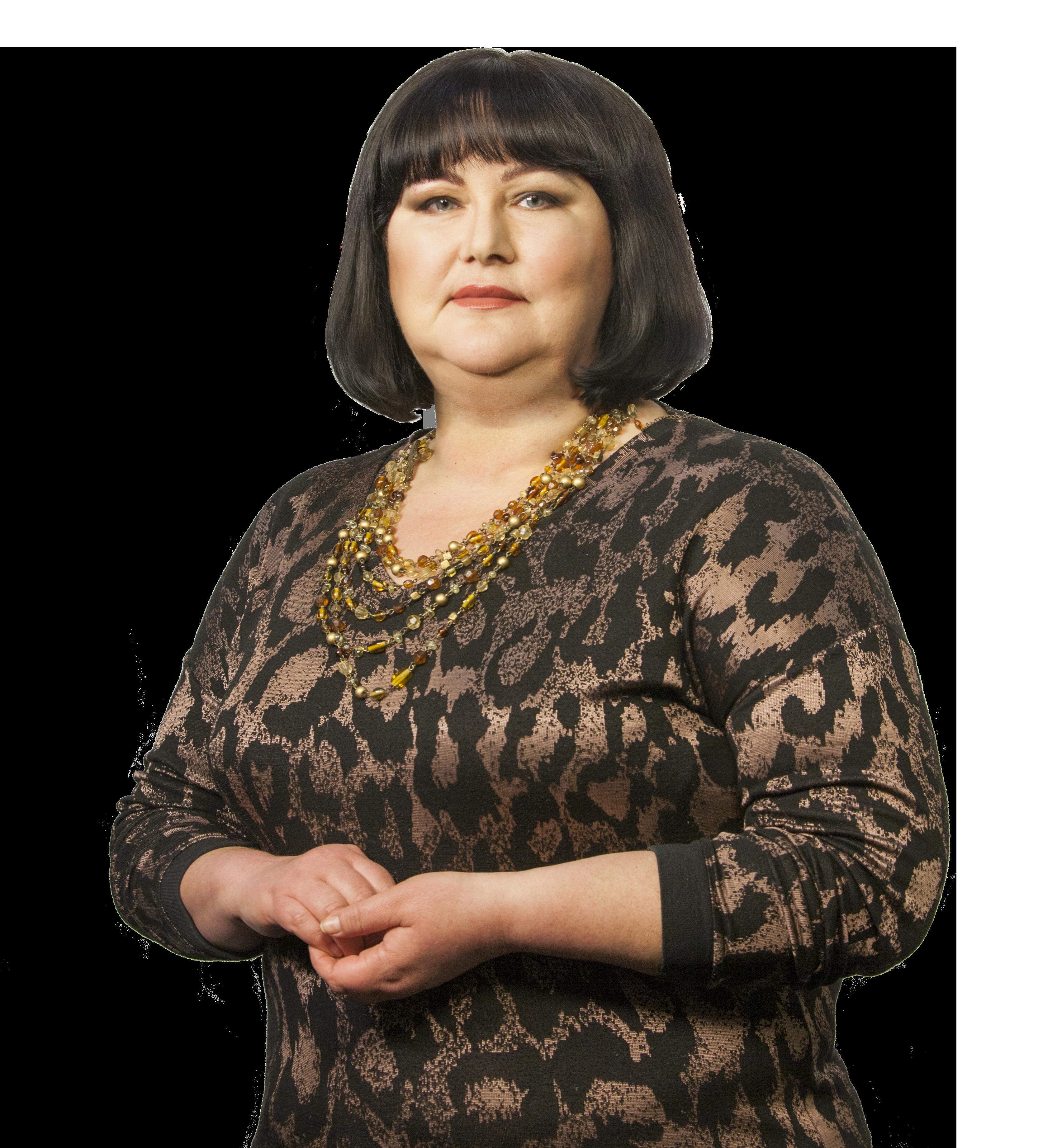 Елена Хельд