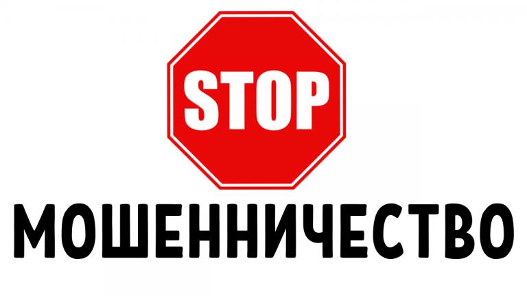 """Главная - МАОУ """"НОШ № 5"""" г. Корсаков"""