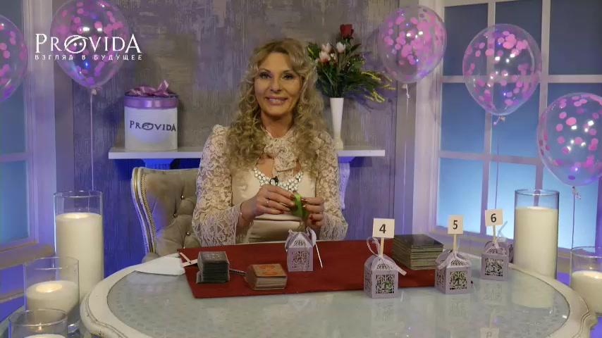 6 лет Provida.tv